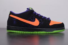 Nike SB Dunk Low Night of Mischief - comprar online