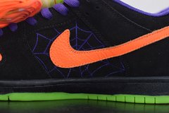 Nike SB Dunk Low Night of Mischief - loja online