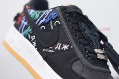 "Air Force 1 x Travis Scott ""Cactus Jack x Black Sail"" - Outh Clothing"