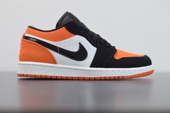 "Jordan 1 Low ""Shattered BlackBoard"" - loja online"