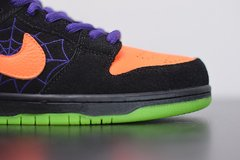 Nike SB Dunk Low Night of Mischief