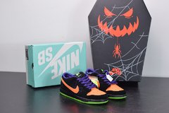 Nike SB Dunk Low Night of Mischief - Outh Clothing