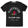 Remera Playstation Japon Talle XS