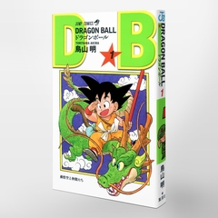 Dragon Ball Vol.1 『Encomenda』 - comprar online