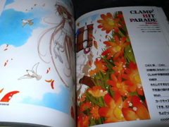 All About CLAMP 【Artbook】 『Encomenda』 - comprar online