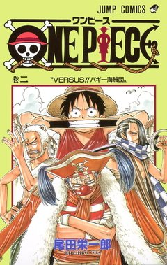 One Piece Vol.2 『Encomenda』