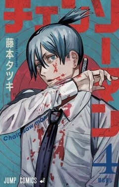 Chainsaw Man Vol.4 『Encomenda』