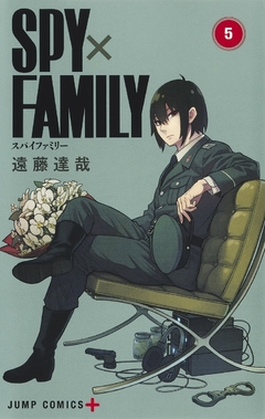 Spy X Family Vol.5 『Encomenda』