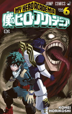 Boku no Hero Academia Vol.6 『Encomenda』