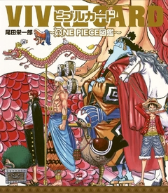 One Piece Zukan - Vivre Card Starter Set Vol.1 『Encomenda』