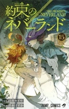 Yakusoku no Neverland Vol.15 『Encomenda』
