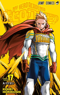 Boku no Hero Academia Vol.17 『Encomenda』