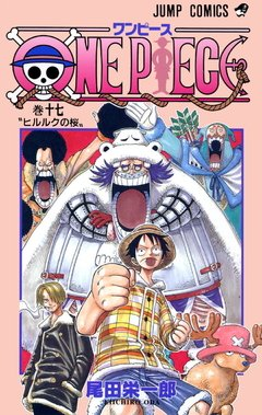 One Piece Vol.17 『Encomenda』