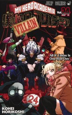Boku no Hero Academia Vol.24 『Encomenda』