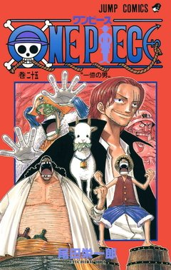 One Piece Vol.25 『Encomenda』
