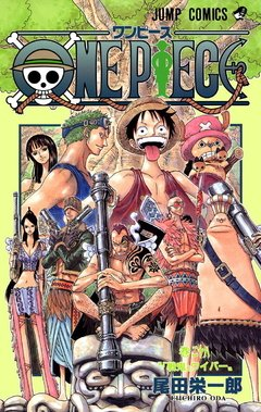 One Piece Vol.28 『Encomenda』