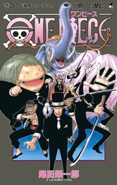 One Piece Vol.42 『Encomenda』
