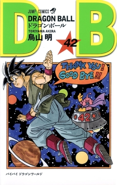 Dragon Ball Vol.42 『Encomenda』