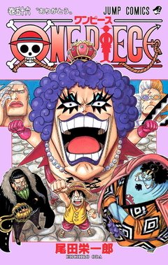 One Piece Vol.56 『Encomenda』
