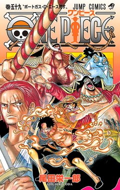 One Piece Vol.59 『Encomenda』