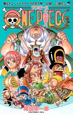 One Piece Vol.72 『Encomenda』