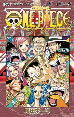 One Piece Vol.90 『Encomenda』