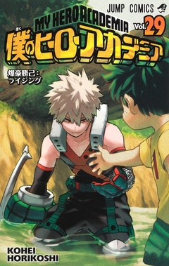 Boku no Hero Academia Vol.29 『Encomenda』