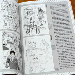 Wotakoi: Anime Guide Book 【Artbook】 『Encomenda』 - comprar online